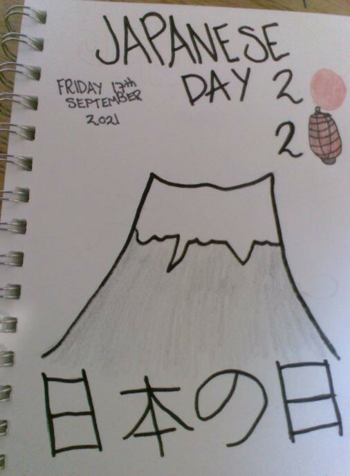 Japanese Day Poster 2